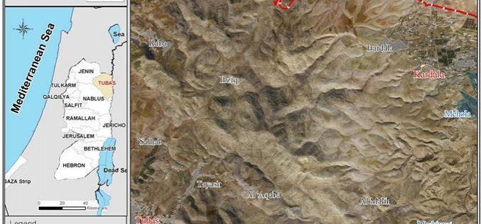 إخطار بتحويل جزء من أراضي كردلة إلى مناطق عسكرية