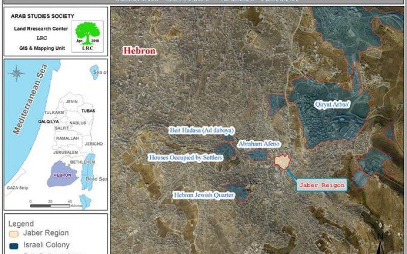 سلطات الاحتلال تغلق بالمكعبات الإسمنتية ثلاثة مداخل في حارة جابر بمدينة الخليل