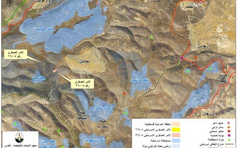 سلطات الاحتلال الاسرائيلي تستهدف قرية نحالين بمزيد من الاوامر العسكرية لمصادرة الاراضي