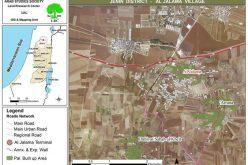 الاحتلال الإسرائيلي  يصادر 16 دونماً من أراضي قرية الجلمة