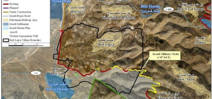 A New Israeli Military Order to confiscate ten dunums of Beit Liqya lands southwest of Ramallah city
