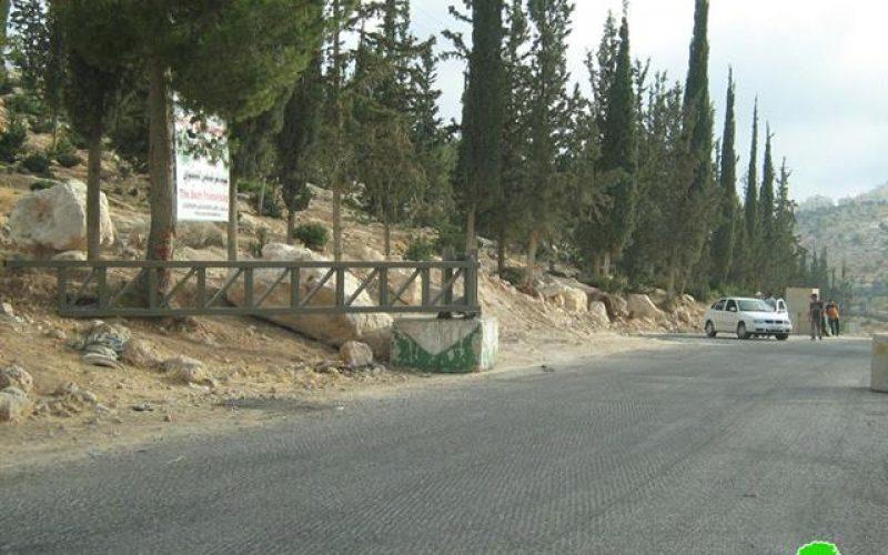 "Adh Dhahiriya Northern Entrance ""As Samu' Crossroad""Opened or closed??!"