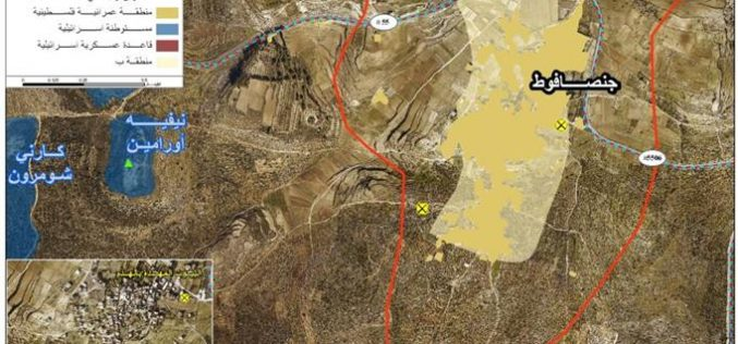 الهجمة الاستيطانية الاسرائيلية في قرية جينصافوت