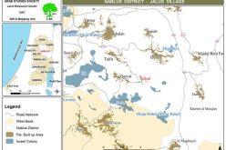 """أعمال توسعة لمستوطنة """"شفوت راحيل"""" على أراضي قرية جالود"""