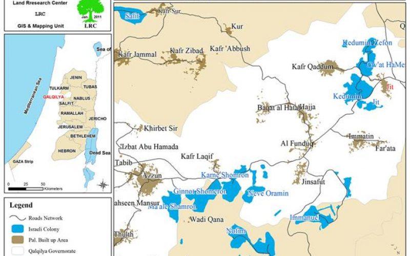 الاحتلال الإسرائيلي يخطر أربع منازل بوقف البناء في قرية جيت