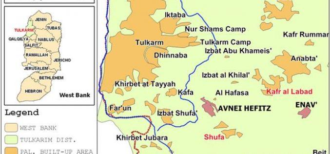 الاحتلال الإسرائيلي يغلق الطريق الزراعي الرابط بين قرية شوفة وكفر اللبد