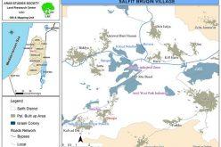 """توسيع متسارع لمستعمرة """" بروخين"""" المقامة على أراضي بلدة بروقين في محافظة  سلفيت"""