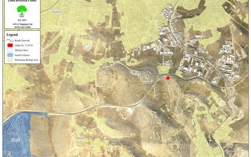 الاستيلاء على قطعة ارض في الخليل لإقامة مهبط لطائرات الاحتلال في جنوب الخليل