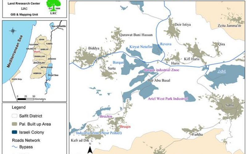 Huge Expansions in Bruchen Colony Bruqin village – Salfit Governorate