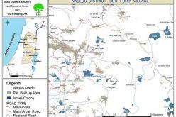 للمرة السادسة على التوالي الاحتلال يستهدف خربة طانا