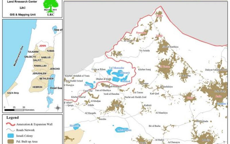 An Israeli Military Order Extends The Confiscation of the Lands of 12 Villages