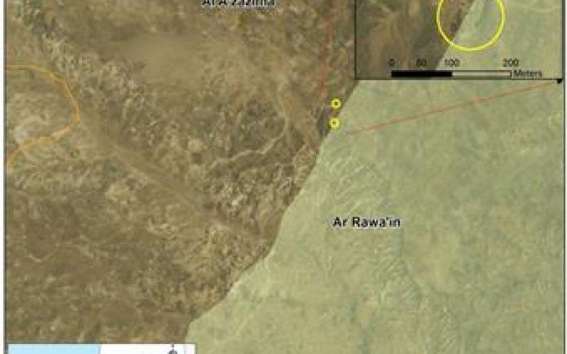 Ethnic Cleansing in Ar Rashayda Village