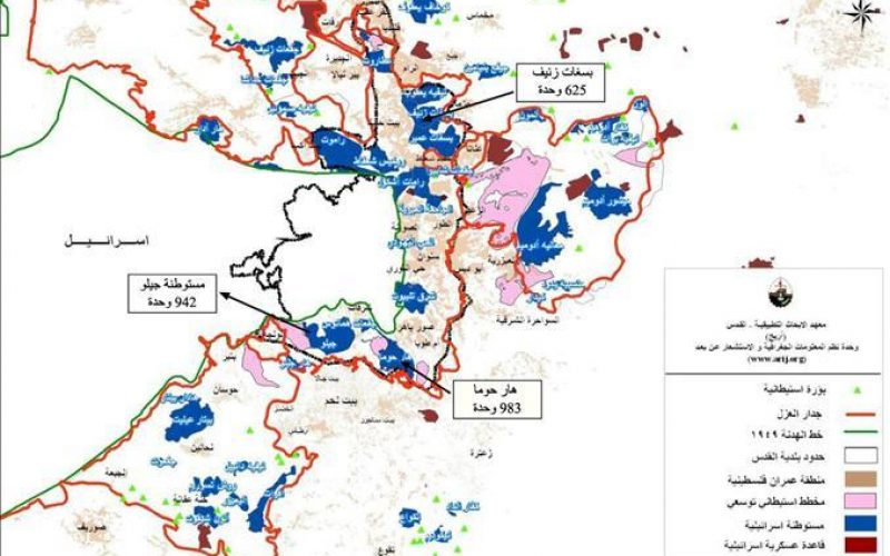 اسرائيل تعلن عن مخططات استيطانية جديدة في عدد من المستوطنات الاسرائيلية في القدس الشرقية