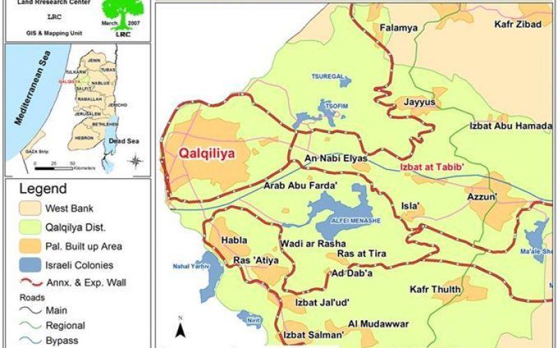 إخطار  بإقامة سياج فاصل  في  قرية عزبة الطبيب – محافظة قلقيلية