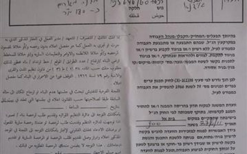 Stop-work Orders in Idhna- Hebron Governorate