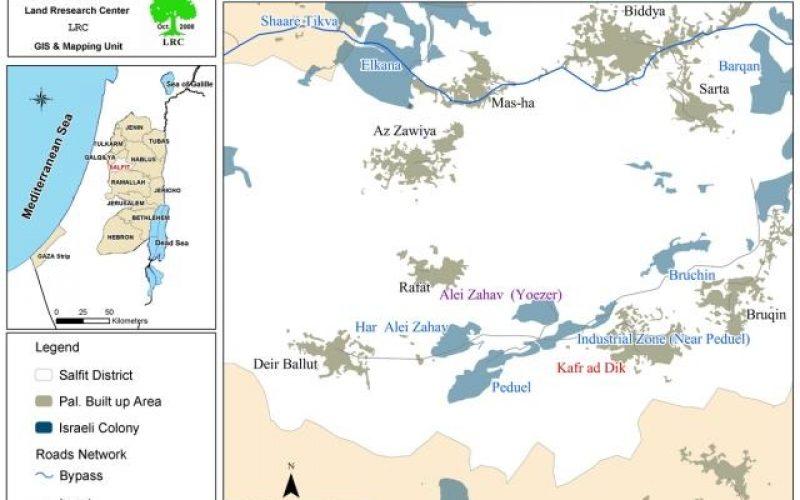 """أعمال توسيع في مستوطنتي """"عيلي زهاف وبدوئيل """" على أراضي  بلدة كفر الديك – محافظة سلفيت"""