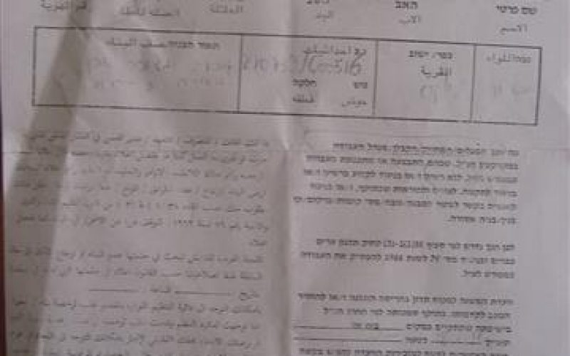 7 Stop-work Orders in Khallit al Dar – Hebron city