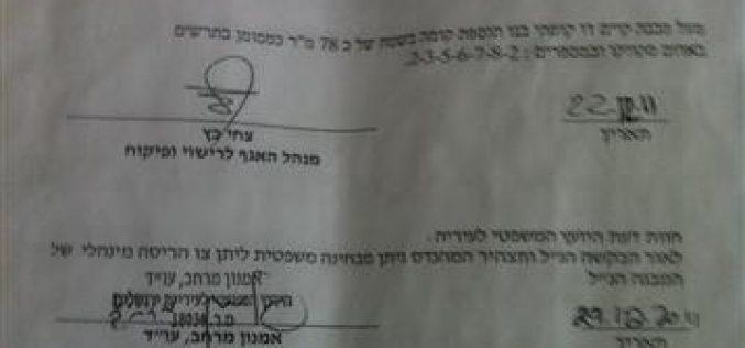 هدم روف حديدي قيد الإنشاء في بلدة شعفاط في القدس