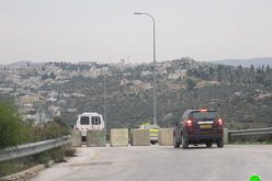 إغلاق مدخل بلدة كفر الديك – محافظة سلفيت