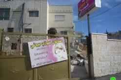 بلدية الاحتلال  الإسرائيلي تهدم مسكناً وتعتدي على ساكنيه في بيت حنينا
