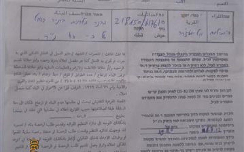إخطار بوقف البناء لمنزلين في قرية  المعصرة- محافظة بيت لحم