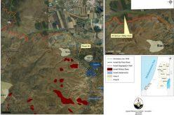 """La incautación secreta y no autorizada de tierras palestinas en el Valle del Jordán <br> """"El caso de las tierras de Al Valley Qa'oun"""""""