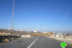 """الشروع بتوسيع حاحز """" بيت ايل"""" … يربط بلدة بيتين بمدينة رام الله"""