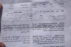 Israeli Demolition Order for a Water Tank