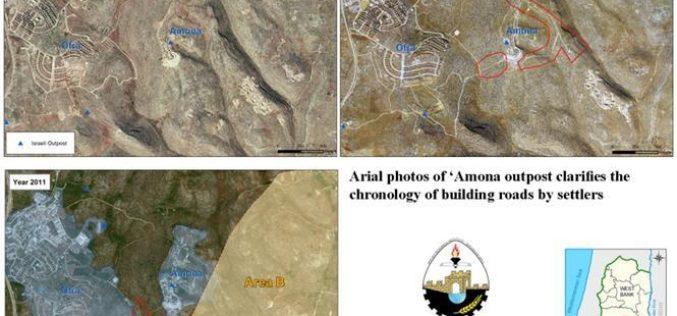 « Conséquences géopolitiques catastrophiques » <br> Deux projets israéliens pour déchirer la Cisjordanie occupée