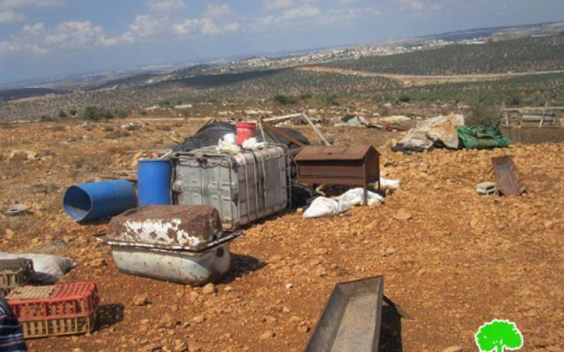 Demolishing 11 Structures in Rafat village in Salfit Governorate