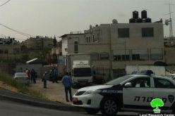 Evicting Al Natsha Family in Beit Hanina