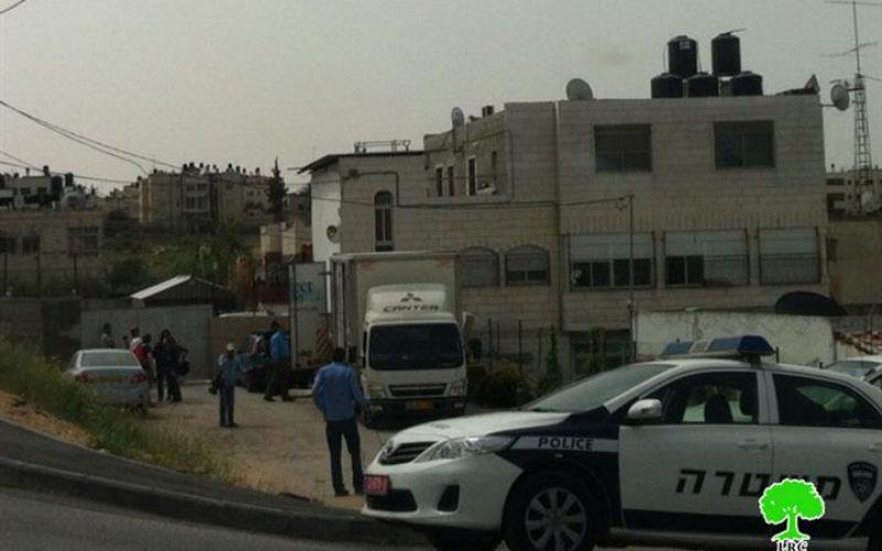 Evicting Al Natsha Family in Beit Hanina
