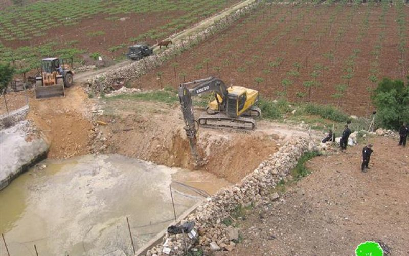 Demolition of a pool in Al Baq'a