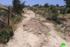 Demolishing a Cistern in Wadi Hora