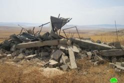 Demolishing a Barn in Atouf