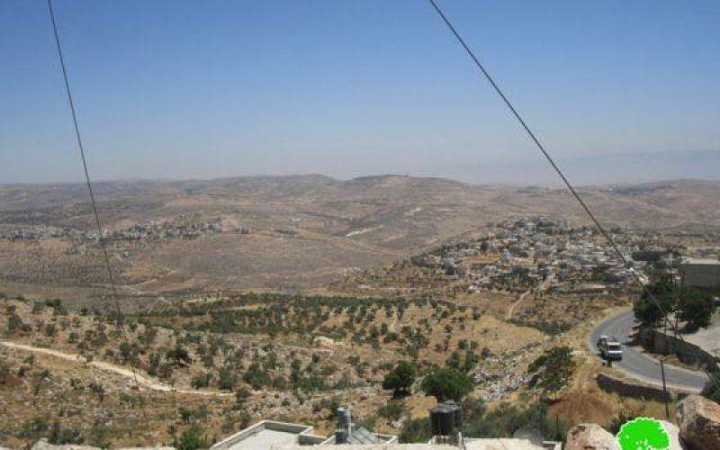 Setting 75 dunums Ablaze in Ksfr Malek village