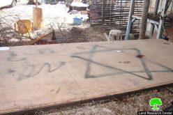 """مستعمرون يحرقون سيارة ويخطون شعارات في """"خلة الشبك """" شرق بيت أمر"""""""