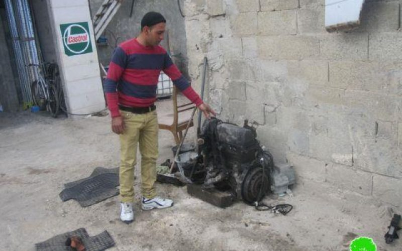 Racist Slogans and Damaging Property in Qabalan
