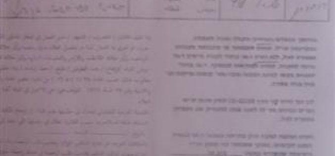 8 Stop-work Orders in Yatta