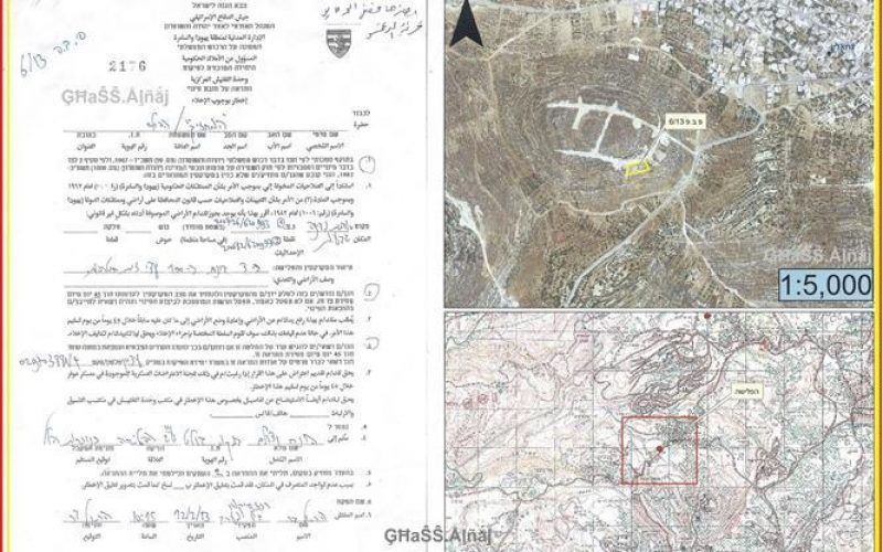 Eviction orders for tenths of agricultural dunums in Nahaleen village/ Bethlehem