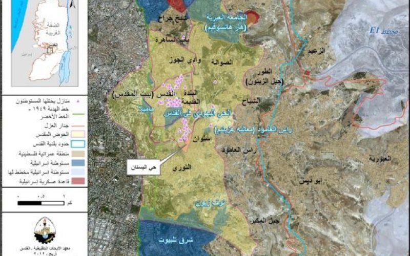 بلدة سلوان الفلسطينية في مواجهة الاحتلال الاسرائيلي