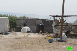Israeli Stop-work orders for 14 residences and 17 sheds in Jiftlik village– Jericho