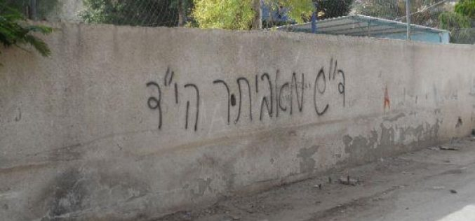 إحراق 6 مركبات فلسطينية وجرار زراعي وخط شعارات تحريضية على جدران منازلقريتي مرج الغزال والزبيدات