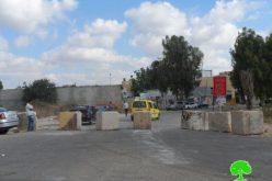 إغلاق مدخل بلدة عزون الشمالي مجدداً / محافظة قلقيلية