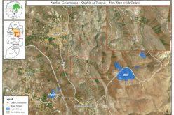 إخطار أربع عائلات من خربة  الطويل بوقف البناء لمنشآتهم السكنية والزراعية / محافظة نابلس