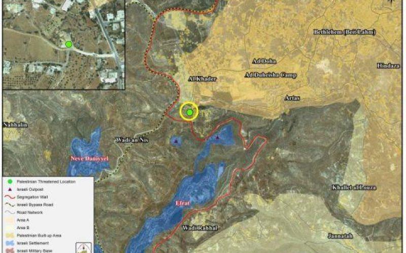 أمر عسكرية اسرائيلي لوقف العمل والبناء يستهدف منشأت في بلدة الخضر