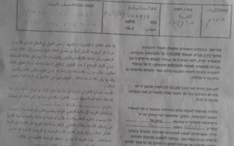 Two stop-work and construction orders for agricultural structures in Hebron