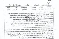 Sending eviction orders for agricultural structures in Tubas