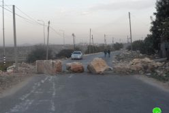 Shutting down the entrance of Izbet et-Tabib by rocks and road blocks