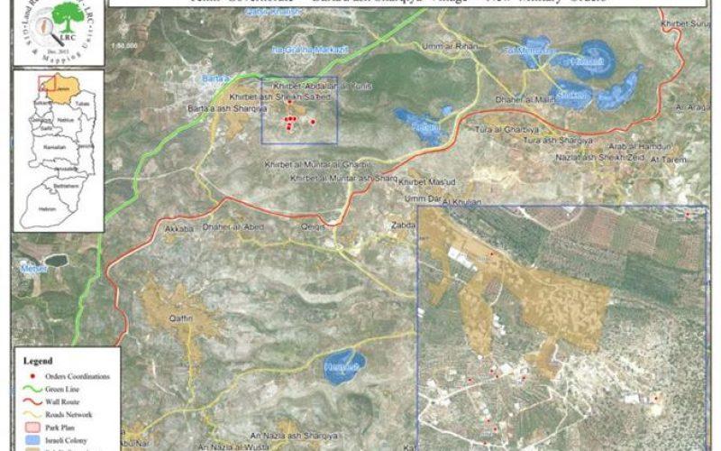 الاحتلال الاسرائيلي يخطر 10 عائلات بوقف البناء في قرية برطعة